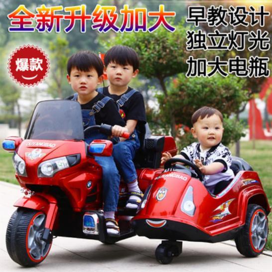 Электромотоцикл детский с коляской OUYAN
